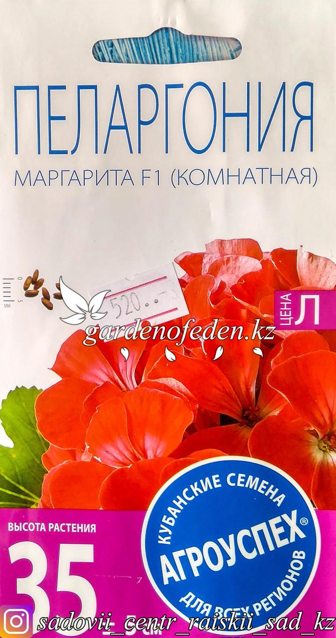 """Семена пакетированные Агроуспех. Пеларгония """"Маргарита F1"""""""