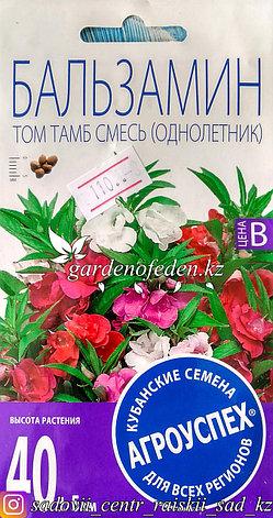 """Семена пакетированные Агроуспех. Бальзамин """"Том Тамб смесь"""", фото 2"""
