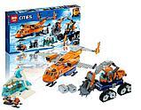 Конструктор LEPIN Cities Арктический грузовой самолёт 02112 (Аналог LEGO City 60196) 791 дет, фото 2