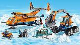 Конструктор LEPIN Cities Арктический грузовой самолёт 02112 (Аналог LEGO City 60196) 791 дет, фото 3
