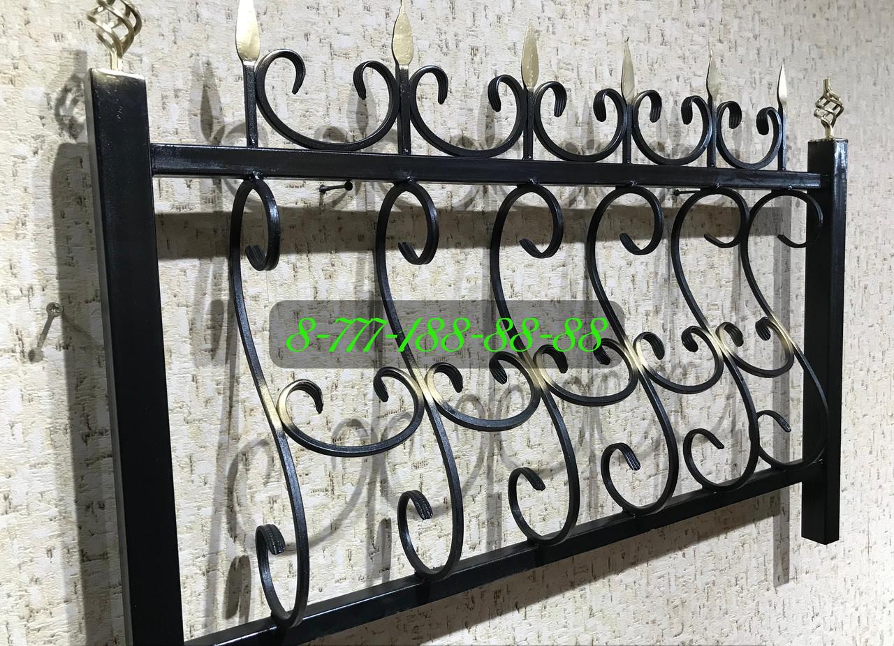 Оградки №24