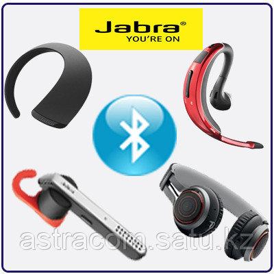 Bluetooth гарнитуры Jabra, ТОО Астраком Казахстан, купить в Алматы, Астане и Казахстане