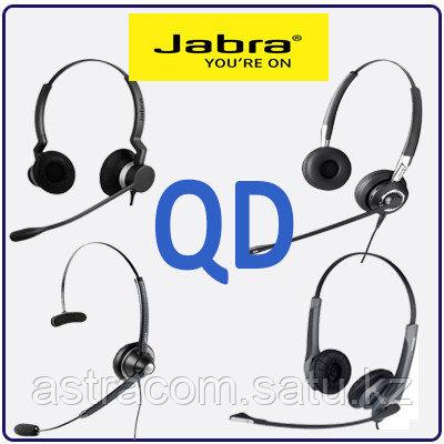 Проводные гарнитуры Jabra (QD разъем) купить в Алматы, Астане и Казахстане