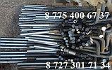 Болты фундаментные по типу 1 болты фундаментные изогнутые, фото 6