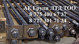 Болты фундаментные М36 М42 М 48 из высокопрочной стали, фото 3