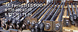 Анкерные фундаментные болты с закладной деталью, фото 5