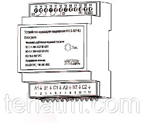 Устройство индикации напряжения ИН 3-10Р-03 (-05) УХЛ3