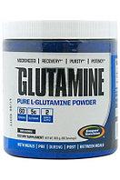 Глютамин Glutamine, 300 gr. 99,9% micronized