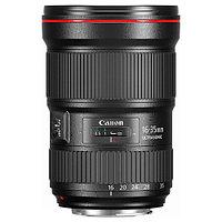 Canon EF 16-35mm F/2.8 L III USM объектив широкоугольный, профессиональный, фото 1