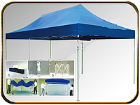Шатер складной 3 х 4 (синий)без боковых стенок