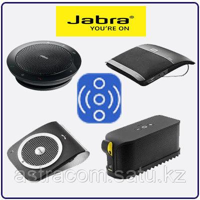 Спикерфоны Jabra