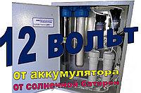 Фильтр очистки воды, опреснитель 1500л/сут