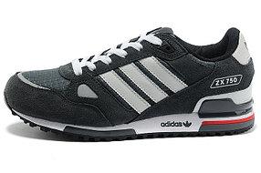 Кроссовки Adidas ZX 750 серые