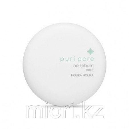 Holika Holika Puri Pore No Sebum Pact,Компактная матирующая пудра