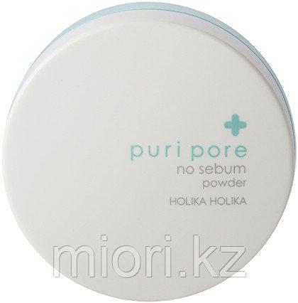 Holika Holika Puri Pore No Sebum Powder,Рассыпчатая пудра против жирного блеска и для сглаживания пор