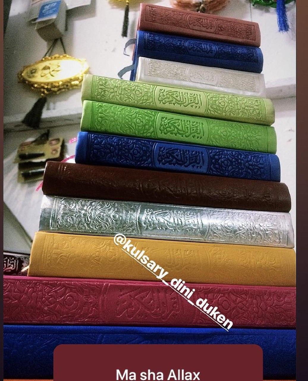 Коран,Куран,Құран,Свещенный Коран - фото 3
