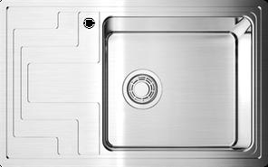 Кухонная мойка Omoikiri Mizu 78-1-R (4993003) нерж сталь 45 см