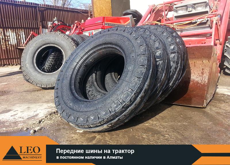 Передние шины на трактор