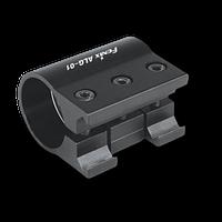 Кронштейн FENIX ALG-01 (шина: Weaver) для тактического фонаря