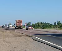Купить Столбик дорожный полиэтиленовый СДС С1