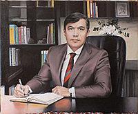 Мужской деловой портрет, написанный маслом. С фотографии на заказ.Масло,холст.