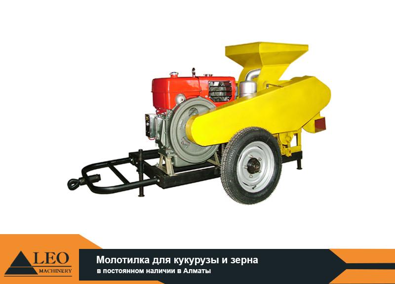 Молотилка для кукурузы и зерна