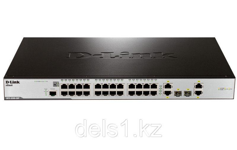 Управляемый коммутатор 2 уровня D-link DES-3200-28P