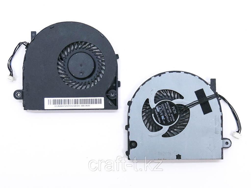 Система охлаждения (Fan), для ноутбука  Lenovo 110-15ISK