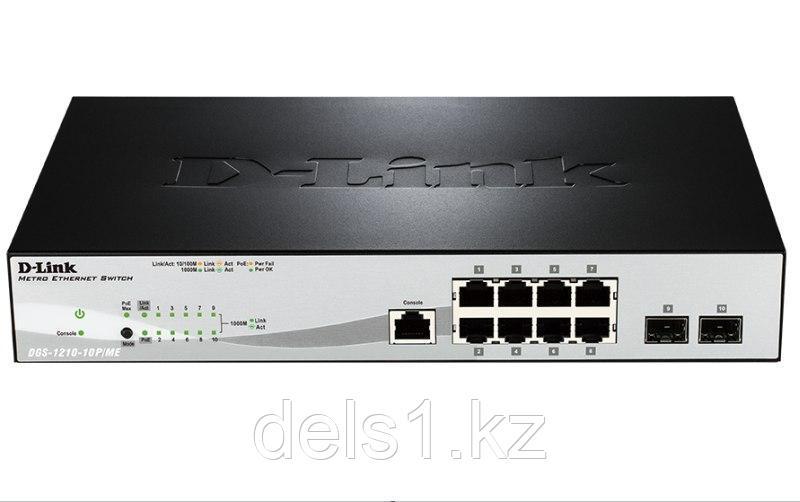 Управляемый коммутатор 2 уровня D-link DGS-1210-10P/ME