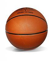 Баскетбольный мяч, фото 1