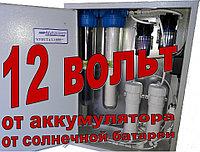 Опреснитель, фильтр для воды 1500л/сут.