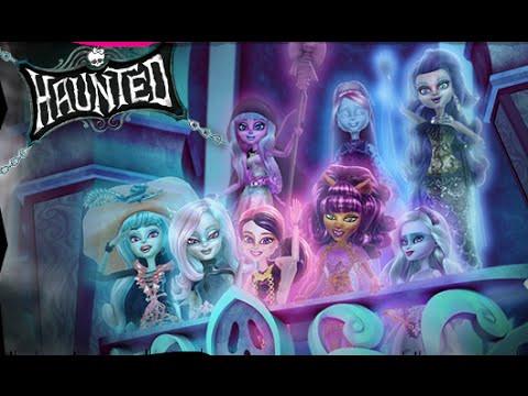 Коллекция Haunted / Призрачные