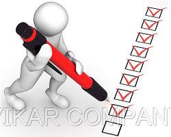 Перечень документов для получения разрешения на размещение наружной рекламы