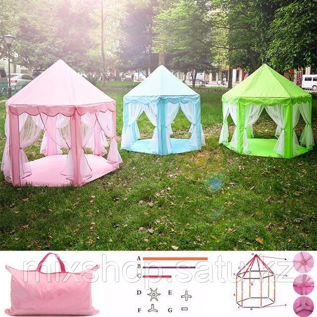 Палатка-шатер для детей