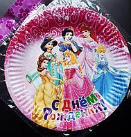 """Тарелки одноразовые бумажные """"Принцессы Диснея"""", фото 1"""