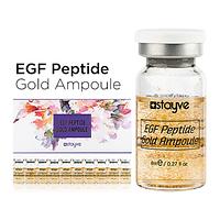 EGF Высокообогощенная сыворотка с золотыми пептидами STAYVE
