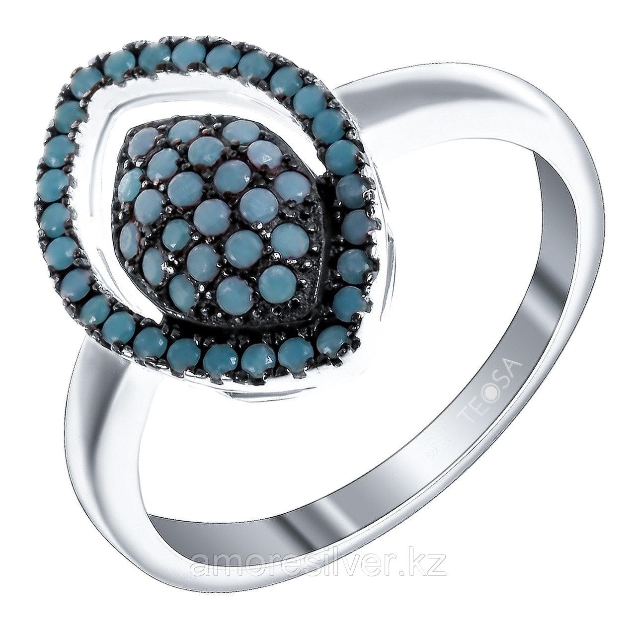 Кольцо Teosa серебро с родием, многокаменка R-DRGR00560-TQ