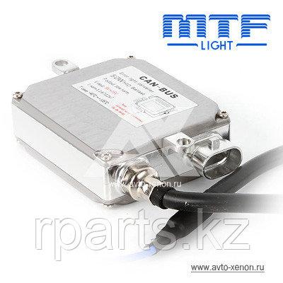 Ксенон/Xenon MTF-Light 50W с обманками
