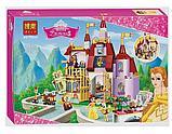 """Конструктор Bela 10565Disney Princess """"Заколдованный замок Белль"""", 376 деталей.аналог Lego Disney Princess, фото 5"""