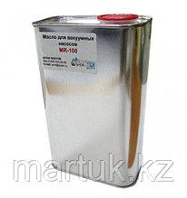Вакуумное масло MR-100 для вакуумных пластинчато-роторных насосов.