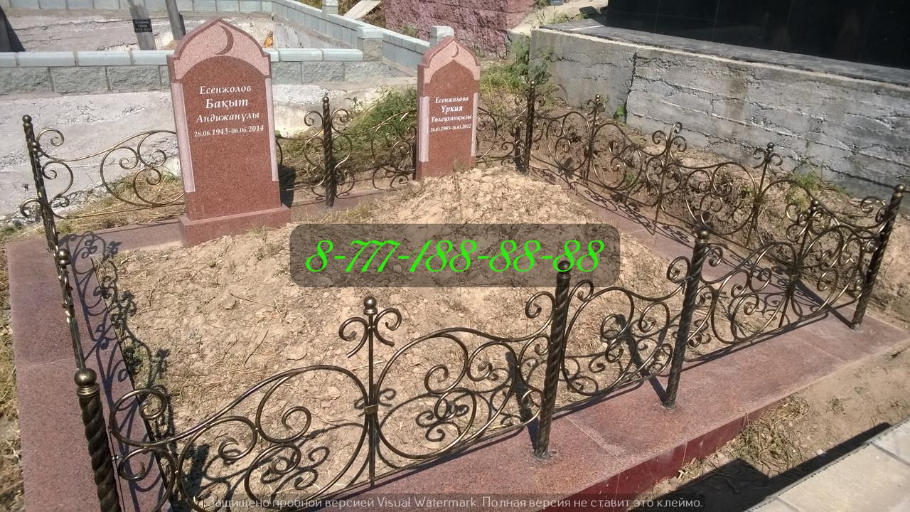 Облагораживание мусульманской могилы