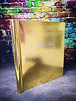 Альбом с магнитными листами золото, серебро , 20 листов 260*305
