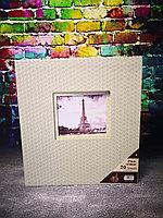 """Фотоальбом в коробке, """"Плетение"""", Серый 20 листов 258*280 мм"""