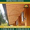 Евровагонка (Сосна) | 12*105*4000 | Сорт A, фото 4