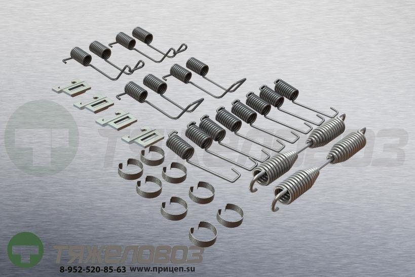 Ремкомплект тормозной колодки BPW H, H(M)..L, (M)..L, H..LL 09.801.02.44.0