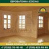 Евровагонка (Сосна) | 12*105*3000 | Сорт B, фото 3