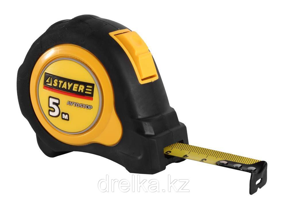 "Рулетка STAYER ""MASTER"" ""OMEGA"" автостоп, обрезиненный корпус, 5мх19мм"