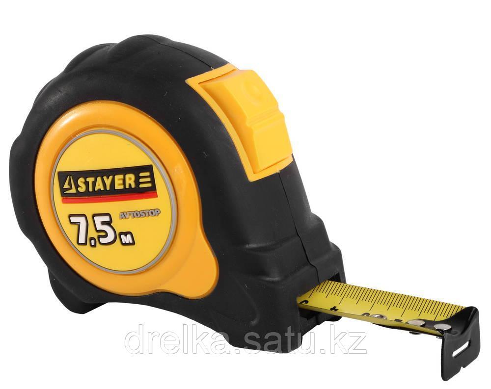 """Рулетка STAYER """"MASTER"""" Autolock, обрезиненный корпус, 7,5мх25мм"""