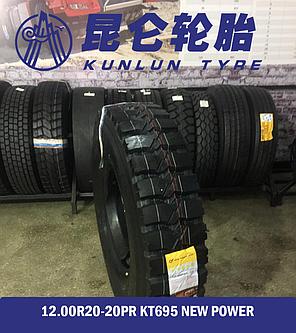 12,00R20 20PR 156/153 KT695 Kunlun New Power карьерная, фото 2