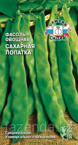 Фасоль Сахарная лопатка овощная 5г